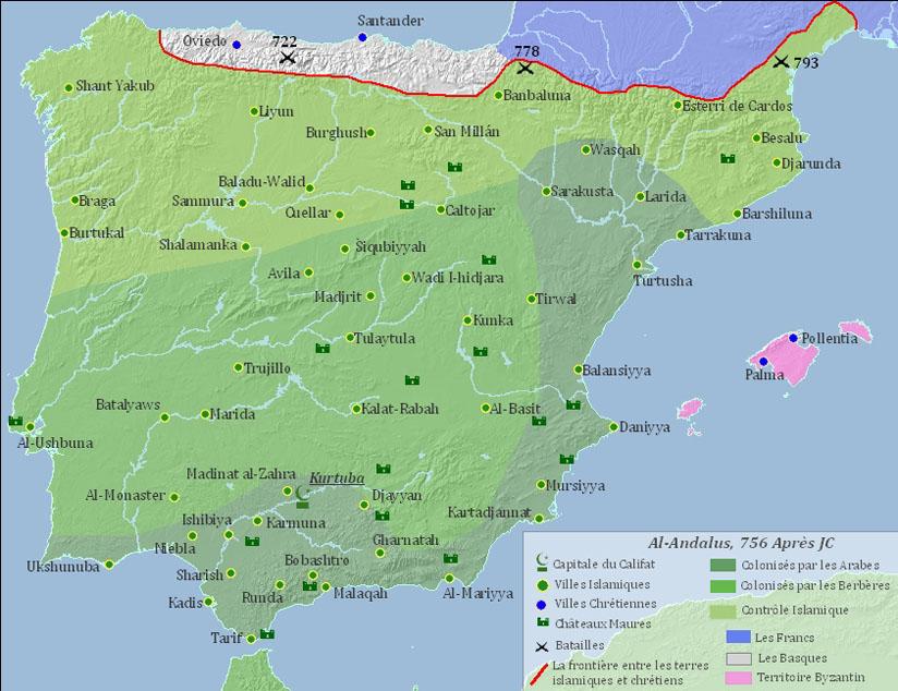 L'Espagne Islamique et la Reconquista