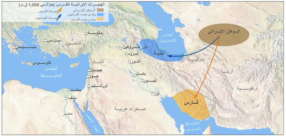 الإمبراطورية الأخمينية في بلاد فارس